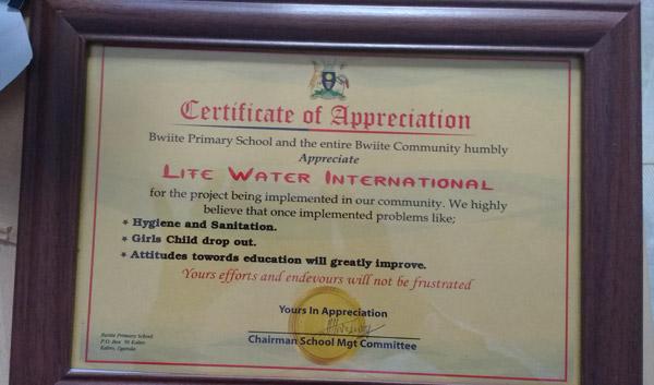 kaliro-govt-certificate