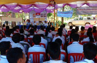 National Sanitation Cambodia